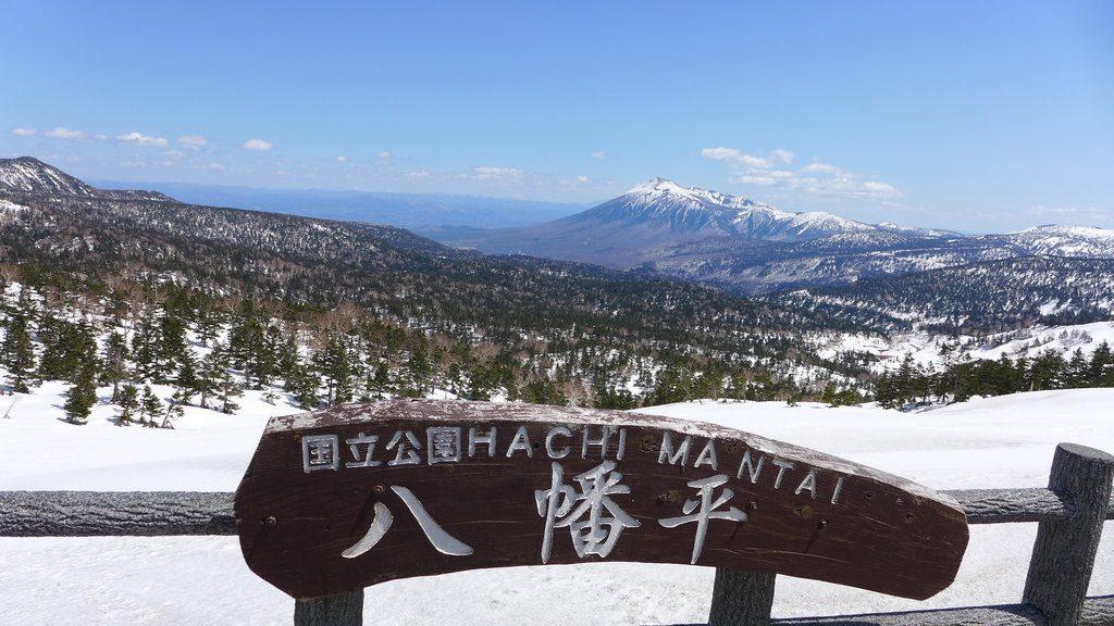山頂レストハウスから眺める岩手山